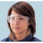 眼保護具(保護メガネ等)の正しい選び方、使い方