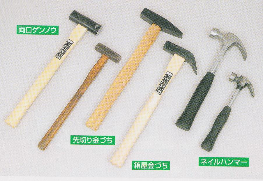 金槌の種類