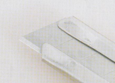 カッター刃の出し方
