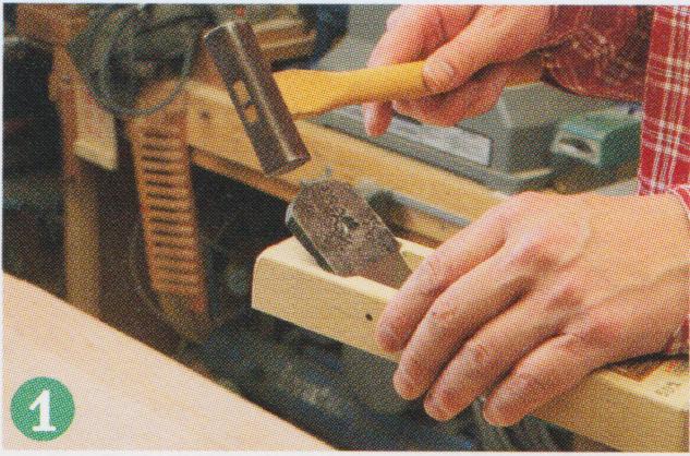 刃の調整1