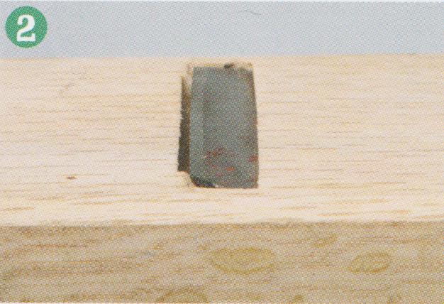 刃の調整2