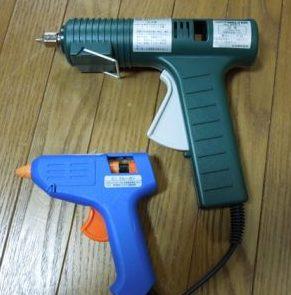 グル―ガン7mm 11mm