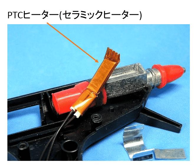 PTCヒーター(セラミックヒーター)構造図