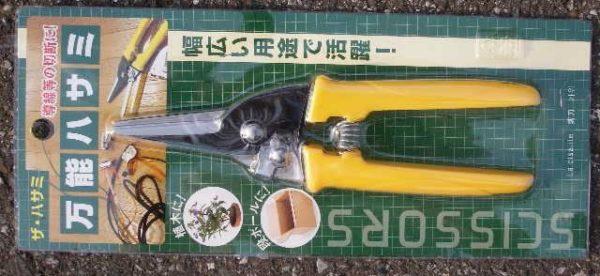 ダイソー 万能ハサミ(金切バサミ)