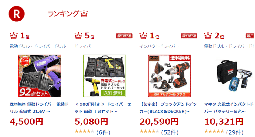 Electric drill driver3
