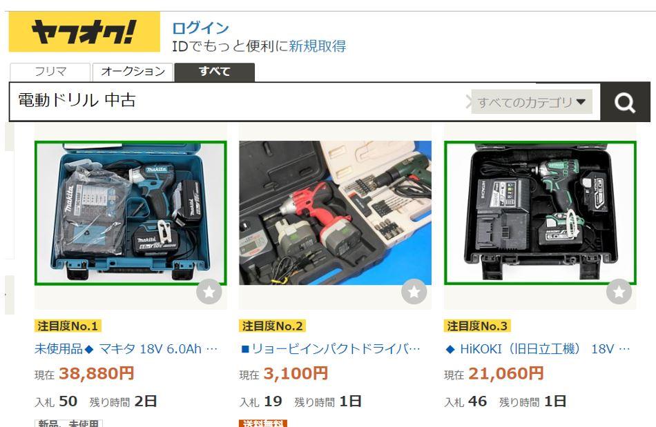 https://auctions.yahoo.co.jp/search/search/%E9%9B%BB%E5%8B%95%E3%83%89%E3%83%AA%E3%83%AB%20%E4%B8%AD%E5%8F%A4/0/