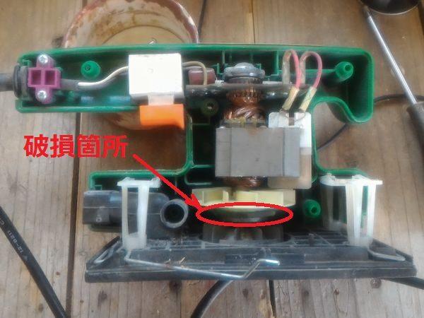 オービタルサンダーを修理