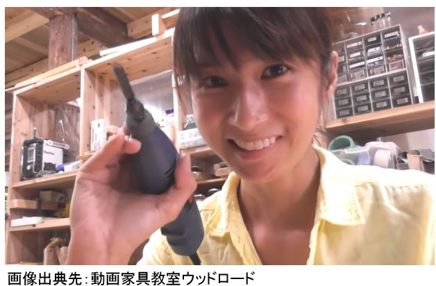 電動彫刻刀 DIY女子