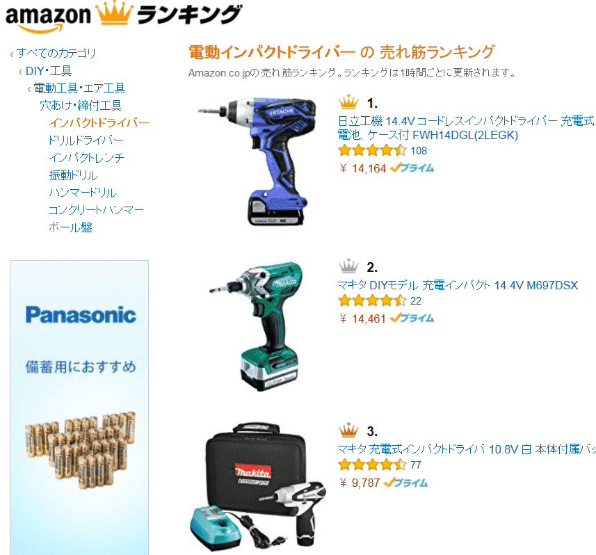 impact driver1