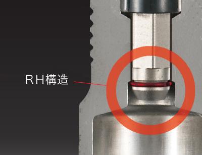 RH(リングホールド)構造式のインパクドライバー ソケット