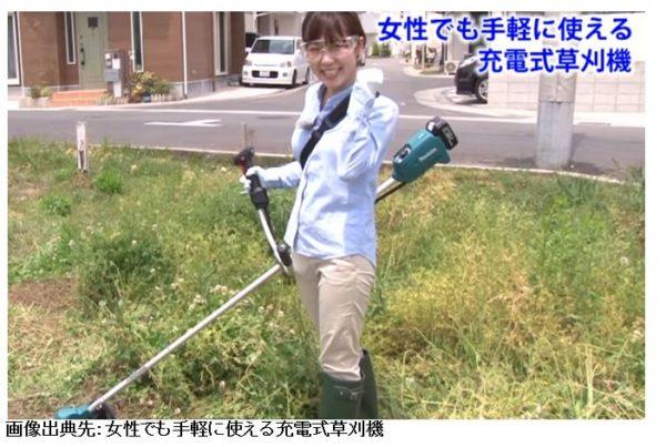 草刈機 DIY女子