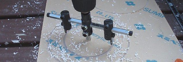 自在錐でのアクリル、プラスチック カット