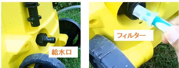 高圧洗浄機の故障事例
