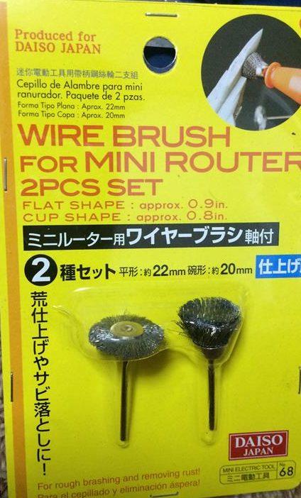 ダイソー  ミニルーター用ワイヤーブラシ